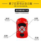 Children's gift suitcases can be used in remote-controlled 18-inch children's cars to board the trunk of the men's lever box
