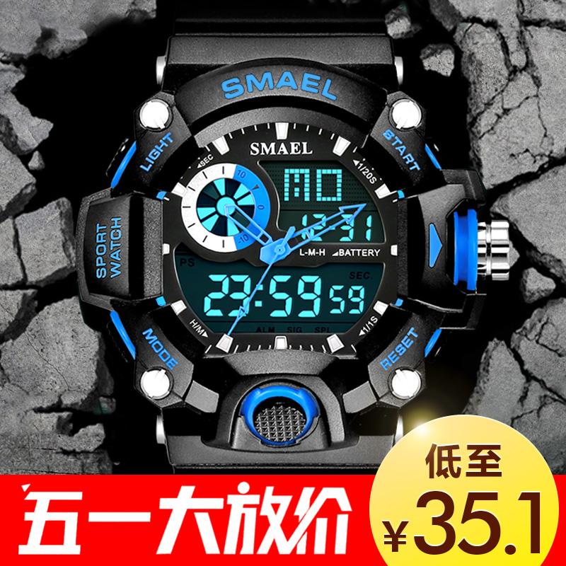 男式韩手表