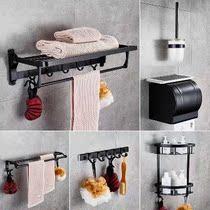 Black wool aluminum bathroom hardware towel locker rack bath empty rack towel rack kit toilet No punch hole too bathroom hanging