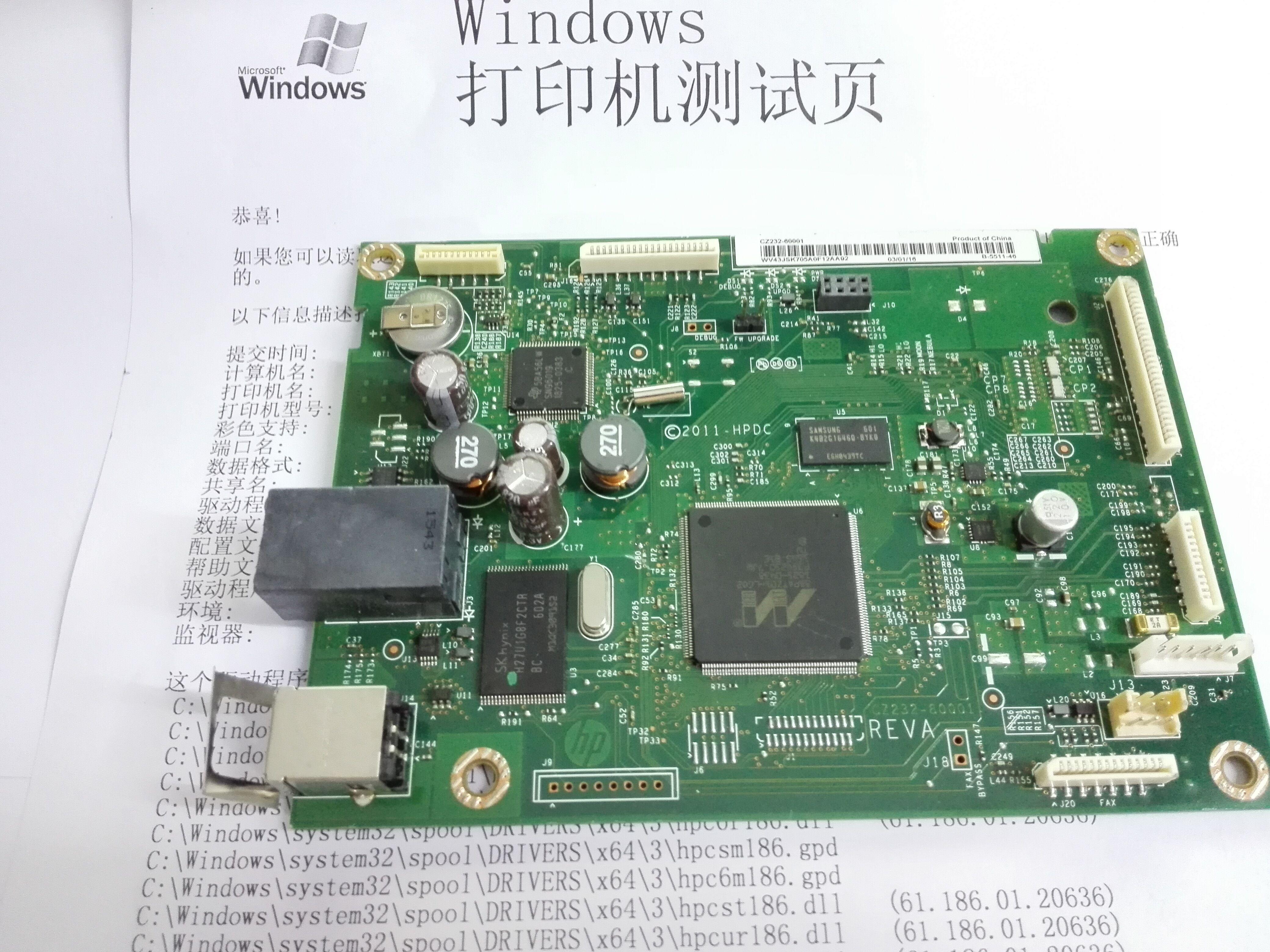 交换惠普HP226dn/225dw 主板 HP M226dw 主板 M226dn 接口板