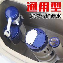 掀起器卫生间马桶提盖器零件手提翻盖塑料粘贴马桶盖提手揭盖把手
