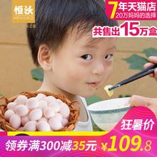 恒沃鸽子蛋新鲜杂粮白鸽蛋农家散养宝宝鲜鸽蛋顺丰包邮特产30枚装