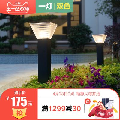 太阳能草坪灯家用户外防水庭院灯方形LED室外景观别墅花园草地灯品牌资讯