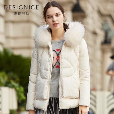 迪赛尼斯2017冬新款纯色修身短款貉子毛领羽绒服女韩版羽绒衣