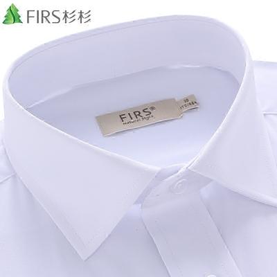 杉杉纯白衬衫男短袖商务职业正装工作服中年宽松男式短袖纯白衬衣