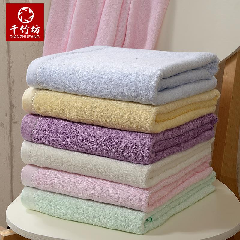 加大竹纤维浴巾