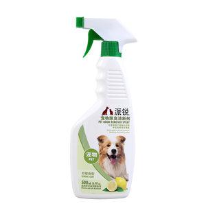 波奇网 宠物除臭喷剂派锐宠物除臭清新剂宠物用500ml狗狗清洁用品