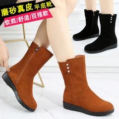 磨砂皮半靴