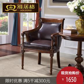 美式实木书椅电脑椅欧式办公椅椅扶手椅书房椅真皮椅子M4208