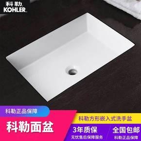 正品科勒卫浴台盆  维克长方形台下陶瓷洗手洗脸盆台下盆K-2889T