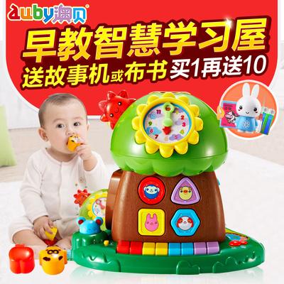 澳贝趣味小树奥贝音乐电子琴婴儿童早教幼儿益智宝宝玩具0-1-3岁领取优惠券