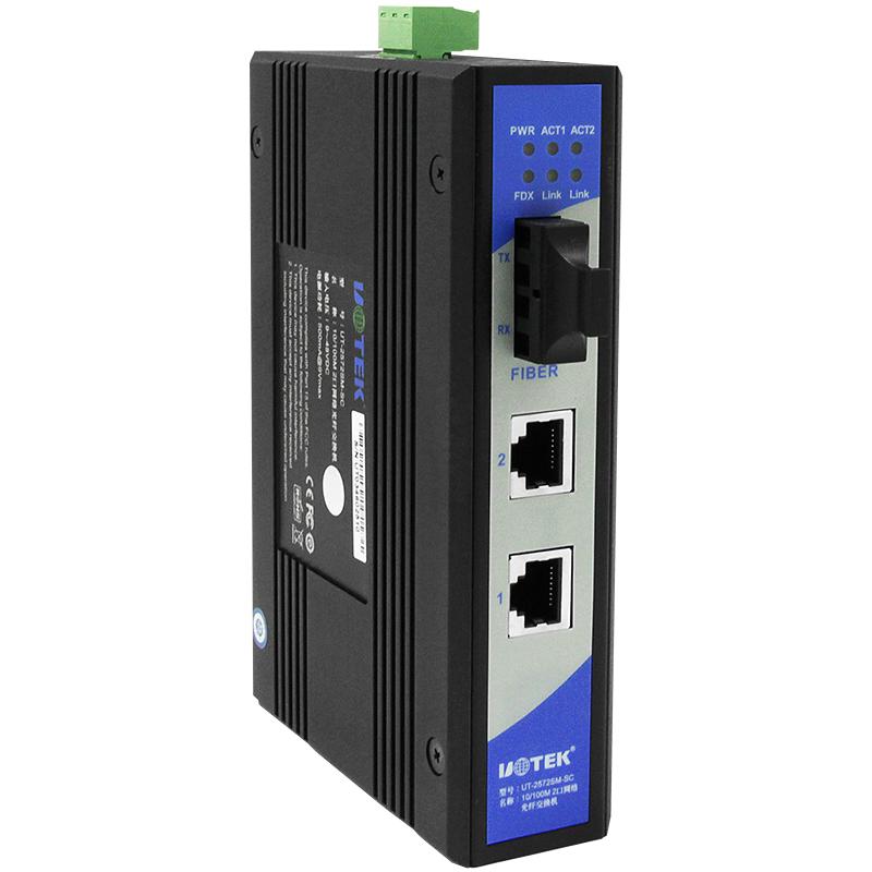宇泰UT-2572G 千兆光纤收发器1光2电工业以太网交换机单模非网管型网络交换机工业级宽电压导轨式安装