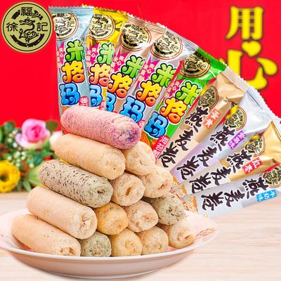 徐福记燕麦卷糙米卷米格玛夹心米果卷散装饼干儿童零食品年货500g