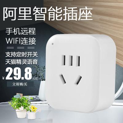 阿里智能插座16A手机远程遥控wifi定时开关电源无线控制自动断电