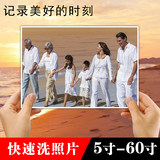 Hengda suede Le Kai photo printing 12 inches 16 inches 20 inches 24 inches 30 inches with photo frame package mail