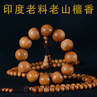 The beauty of the year The live broadcast of the Indian Laoshan Tan black meat bracelets Beads bracelet Duobao