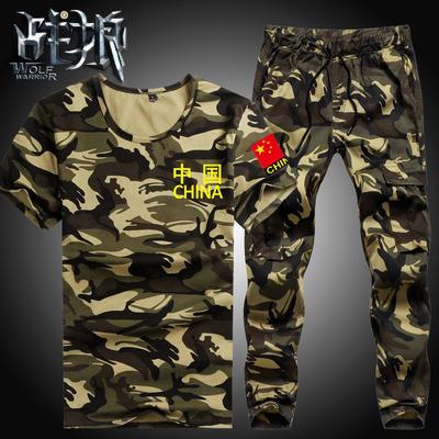 夏季军装迷彩服短袖套装男战狼中国特种兵衣服户外迷彩军训服正品