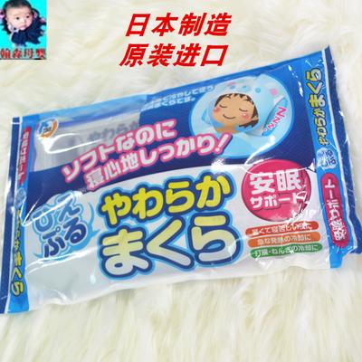 日本原装进口不二冰枕儿童退烧物理降温凝胶冰枕头夏季 宝宝冰袋