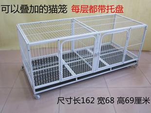 猫狗通用大型猫笼双层三层繁殖猫笼猫笼三层猫笼子包邮狗笼子