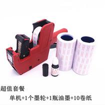 全自动直热式自动打生产日期钢印标签碳带仿喷码铜字印码数字钢印机电动色带打码机241BHP迪图