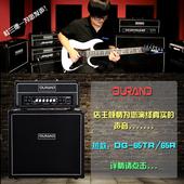 65R分体电吉他乐队排练音箱 DURAND杜兰德DG65TR 力度琴行
