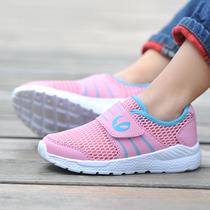 9xVZq2jrRh夏季儿童网鞋男童透气单鞋实心软底女童鞋休闲账动鞋
