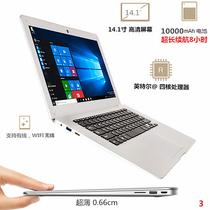 笔记本电脑松下I512寸10小时待机坚固机型办公学生游戏手提电脑