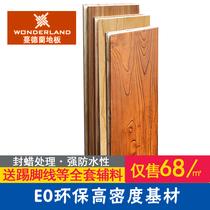 Plancher Composite plancher canneberge sceau cire plancher étanche plancher chaud classe E0 plancher de protection de lenvironnement 12 mm Plancher stratifié composite