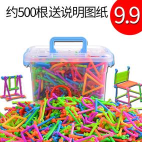 儿童聪明积木棒拼插百变魔术棒3-6-7-8周岁男孩塑料益智拼装玩具