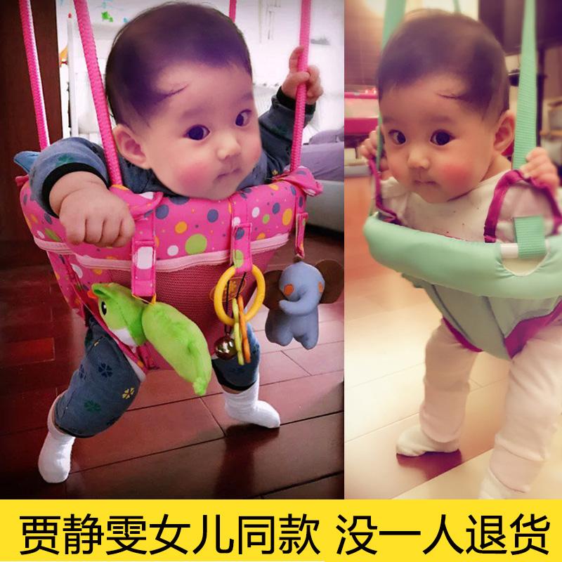 儿童健身架跳跳椅