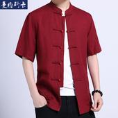 中国风复古刺绣汉服中式衬衫 宽松大码 中山装 薄款 唐装 短袖 夏季男士