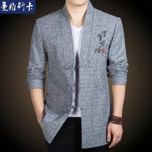 春秋男士唐裝中長款外套中國風男裝刺繡改良復古漢服商務男中山裝