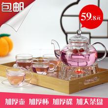 耐热玻璃茶壶玻璃茶具套装花茶壶套装花茶壶水果花草功夫茶具