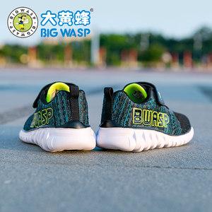 大黄蜂男童运动鞋儿童鞋子男2018秋季新款网面透气小孩波鞋跑步鞋