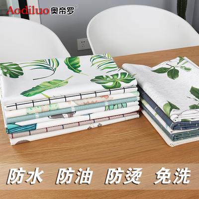 PVC台布防水防油防烫免洗茶几桌布网红欧式ins桌布布艺棉麻小清新