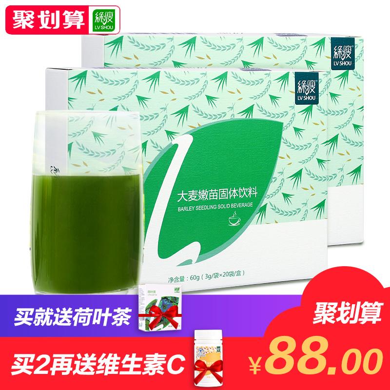 膳食纤维固体饮料