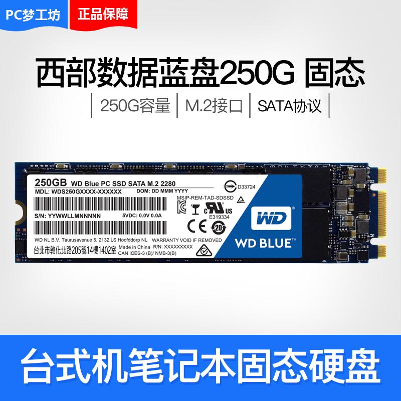 SSD диски Артикул 588021268477