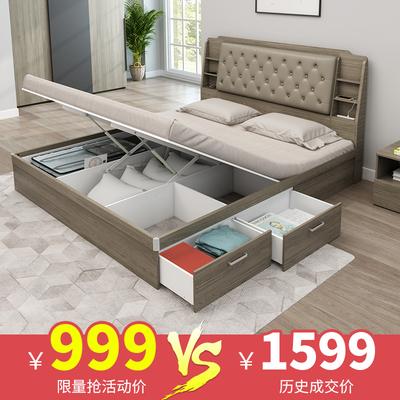 现代简约卧室双人床1.5米1.8米板式床气动高箱储物床收纳床小户型