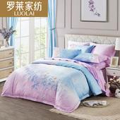 罗莱家纺 床上用品全棉纯棉缎纹中国风四件套件被套床单1.8m米床