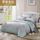 罗莱家纺四件套全棉斜纹床单床上用品4件套件田园风1.5/1.8米床
