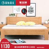 原始原素全实木床1.8米1.5橡木床北欧现代简约家具主卧双人床1.2