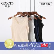 Goodio/歌帝商场同款兰精莫代尔罗纹女背心T恤GDF9730/9732