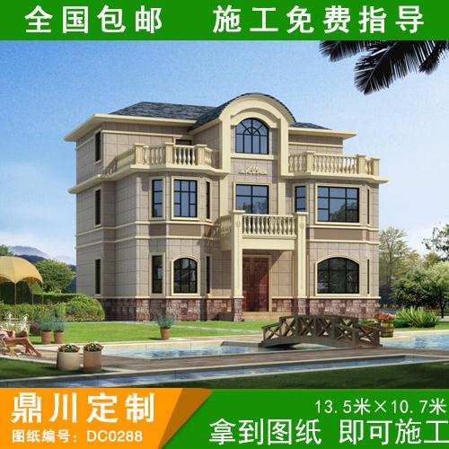 新款三层欧式风格小别墅设计图纸农村自建房屋设计图全套施工图纸