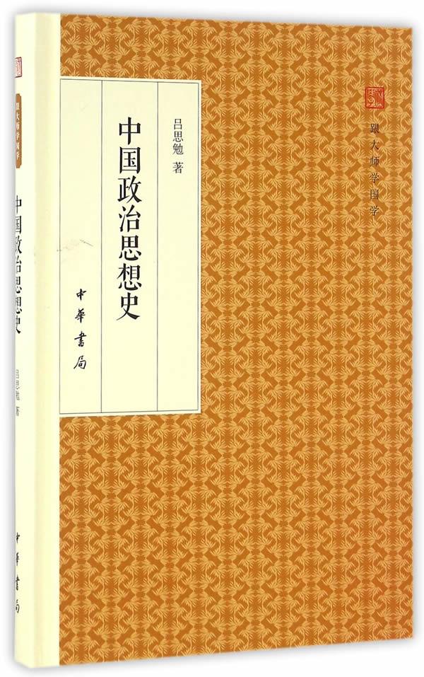 Политические и военные книги Артикул 597074954665