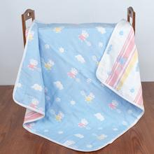宝宝儿童6层纱布毛巾被 新生儿纯棉大盖毯加厚 婴儿浴巾