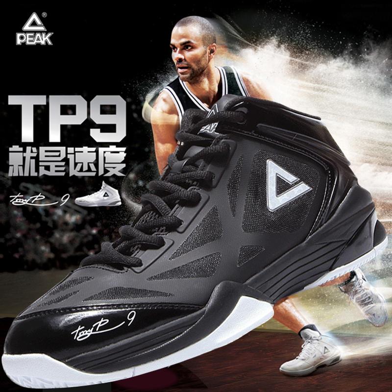 peak/匹克篮球鞋 帕克一代 TP9签名战靴运动鞋 大码男鞋 E33323A