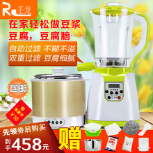 壬龙豆腐机全自动家用 磨豆浆打米浆 做花生豆腐脑豆腐花豆花机器