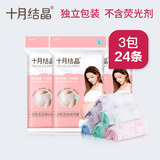 24 October Crystal disposable underwear maternal maternal postpartum month supplies ladies underwear bottom file cotton