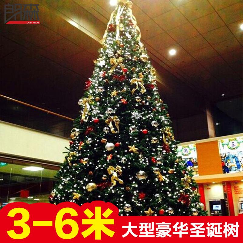 5米大型圣诞树