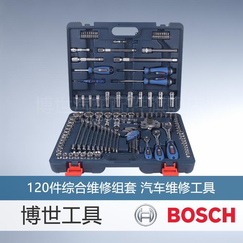 博世工具120件套汽车综合维修工具套筒棘轮扳手修理工具棘轮扳手